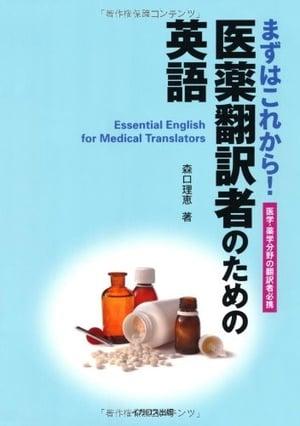 healthcare-translation_11