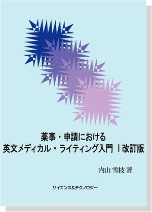 healthcare-translation_13