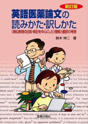 healthcare-translation_3