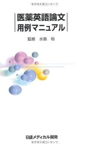 healthcare-translation_5