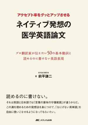 healthcare-translation_9
