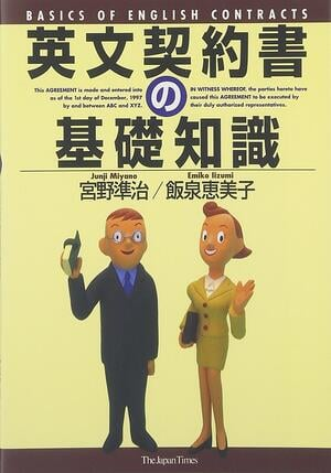 legal-translation-3