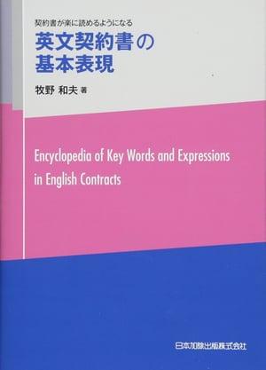 legal-translation-4