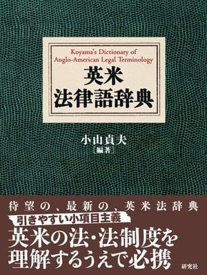 legal-translation-7