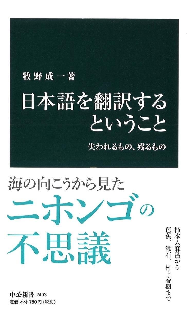 useful-book_1