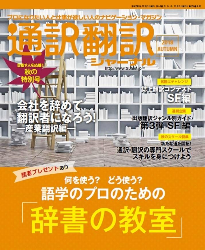 useful-book_10