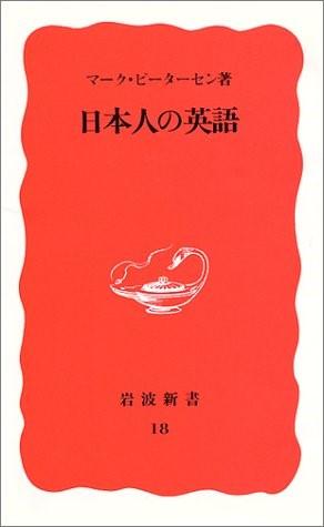 useful-book_3