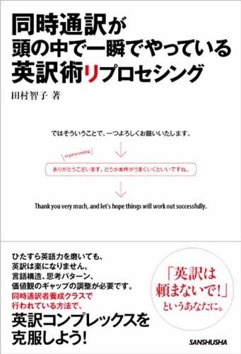 useful-book_5