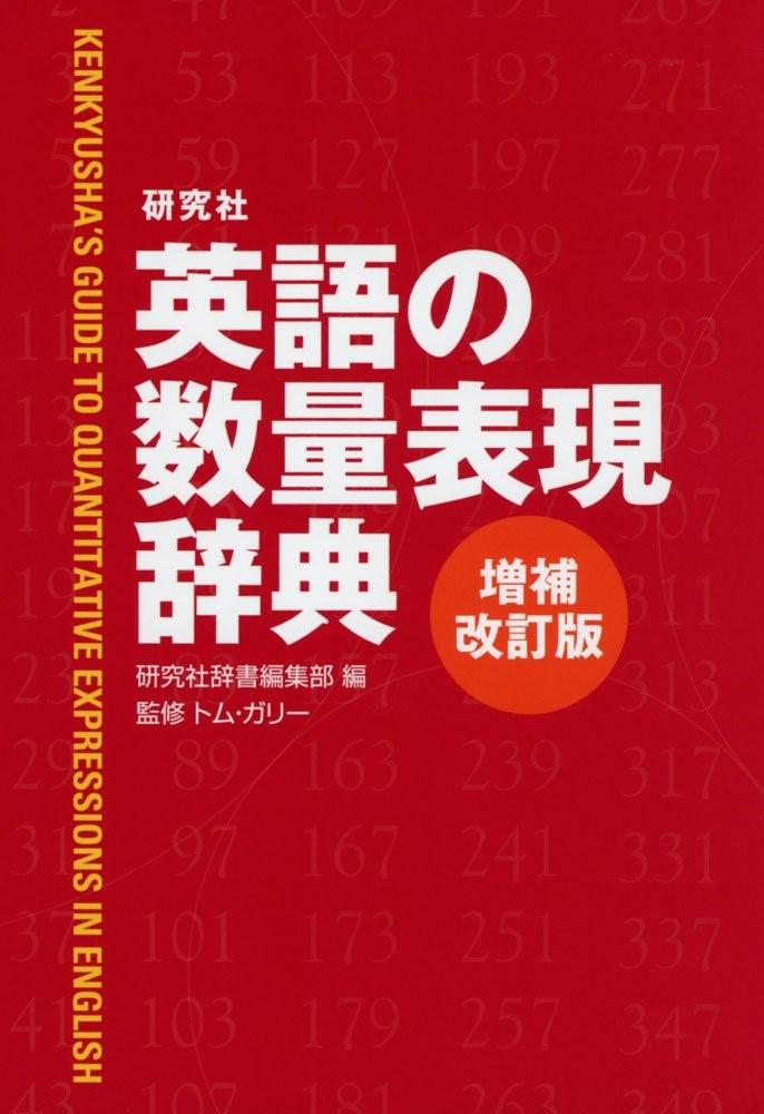 useful-book_7