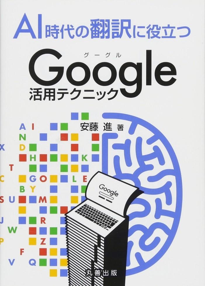useful-book_8