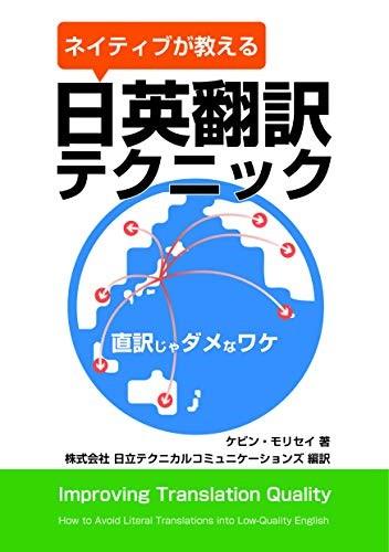useful-book_9