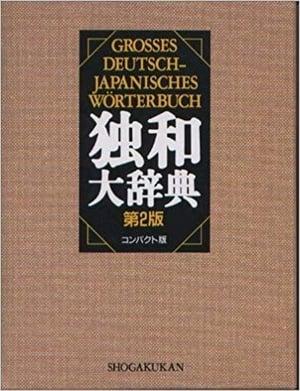 useful-book6-1
