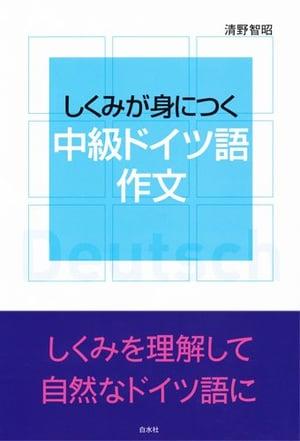 useful-book6-4(2)