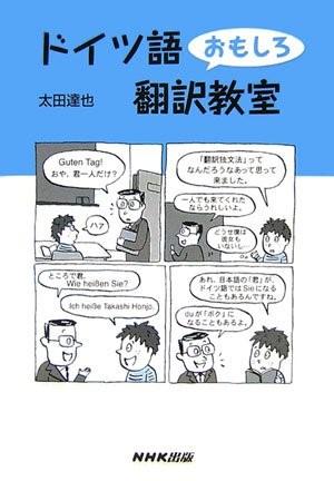 useful-book6-5