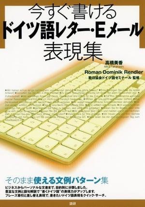 useful-book6-6