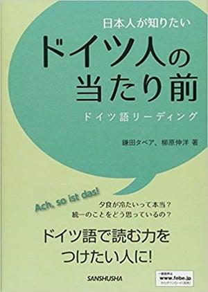 useful-book6-8