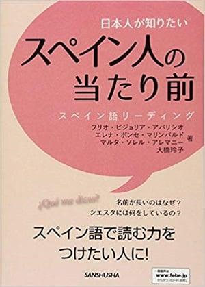 useful-book7-1