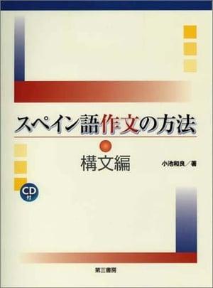 useful-book7-3