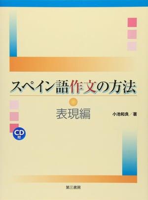 useful-book7-4