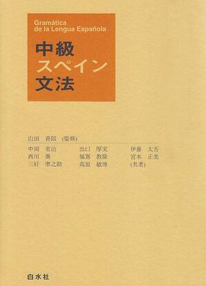 useful-book7-5