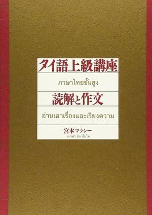 useful-book8-5