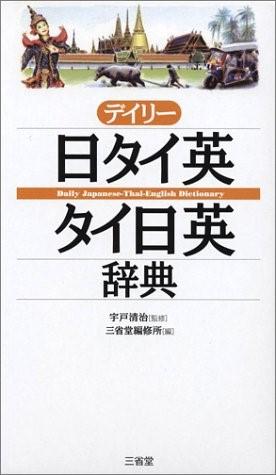 useful-book8-6