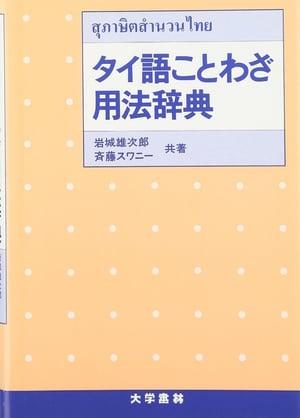 useful-book8-7